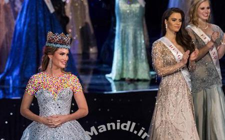 مراسم انتخاب دختر شایسته سال 2016