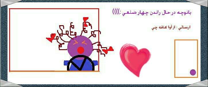 http://s9.picofile.com/file/8280490292/2016_12_30_02_00_14.jpg