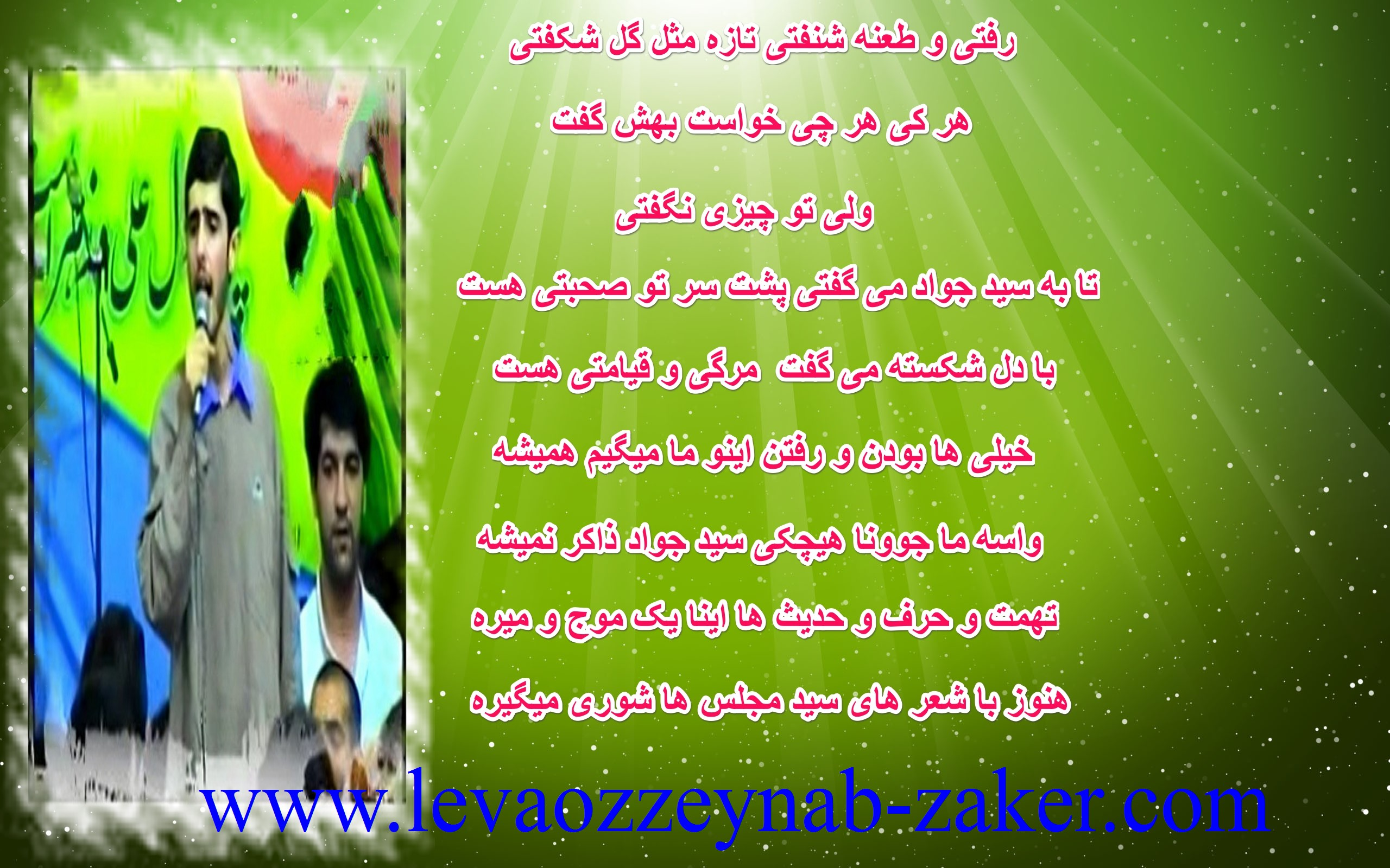 http://s9.picofile.com/file/8280761368/ggggggggggff.jpg