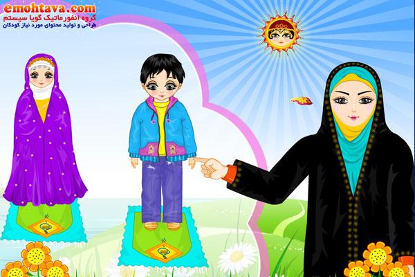 معماهای نماز