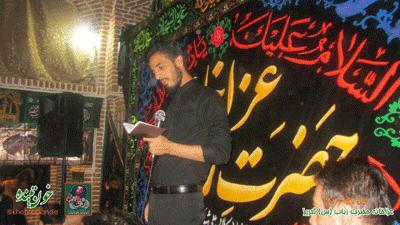 کربلایی بهنام محمدی  جلسه هفتگی 1395/10/3عزاخانه حضرت رباب(س)تبریز