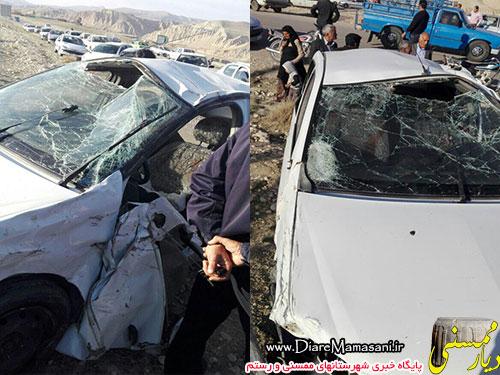 حادثه رانندگی در تلمه خانه دشمن زیاری