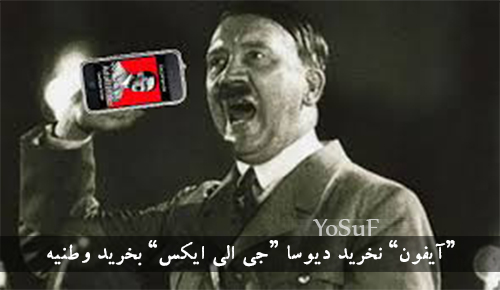 nazism.jpg