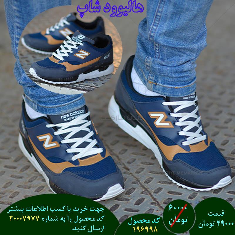 فروشگاه کفشnew balanceمدلXAR (سرمه ای),فروش کفشnew balanceمدلXAR (سرمه ای),فروش اینترنتی کفشnew balanceمدلXAR (سرمه ای),فروش آنلاین کفشnew balanceمدلXAR (سرمه ای),خرید کفشnew balanceمدلXAR (سرمه ای),خرید اینترنتی کفشnew balanceمدلXAR (سرمه ای),خرید پستی کفشnew balanceمدلXAR (سرمه ای),خرید ارزان کفشnew balanceمدلXAR (سرمه ای),خرید آنلاین کفشnew balanceمدلXAR (سرمه ای),خرید نقدی کفشnew balanceمدلXAR (سرمه ای),خرید و فروش کفشnew balanceمدلXAR (سرمه ای),فروشگاه رسمی کفشnew balanceمدلXAR (سرمه ای),فروشگاه اصلی کفشnew balanceمدلXAR (سرمه ای)