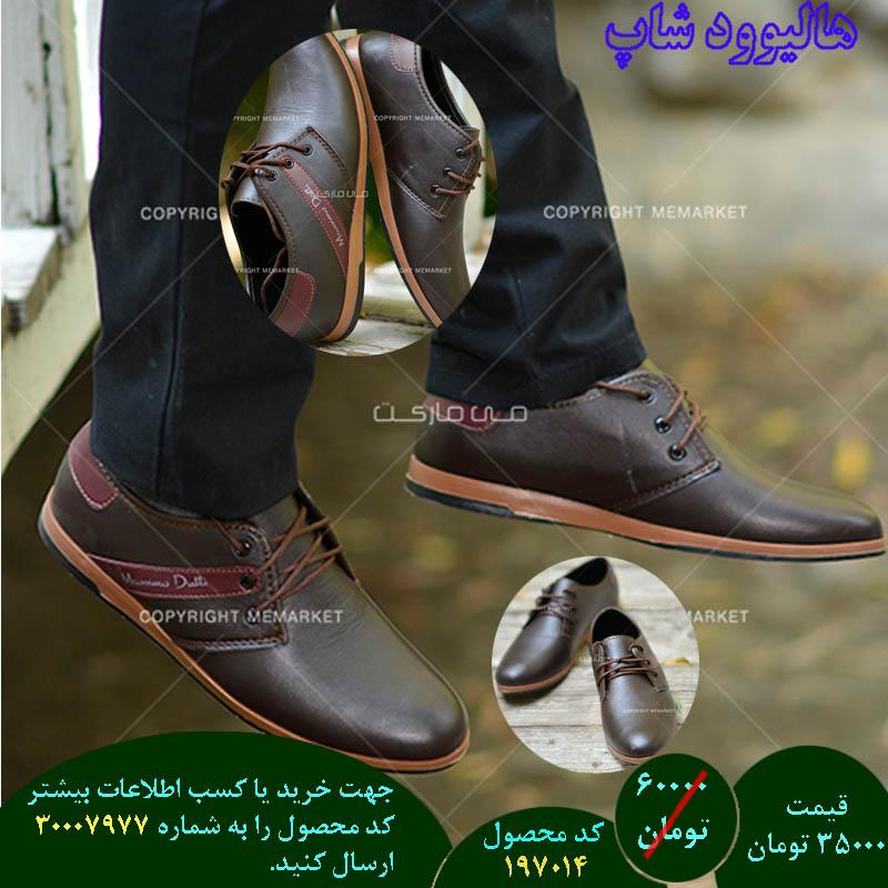 فروشگاه کفش مردانه مدل 410 (قهوه ای),فروش کفش مردانه مدل 410 (قهوه ای),فروش اینترنتی کفش مردانه مدل 410 (قهوه ای),فروش آنلاین کفش مردانه مدل 410 (قهوه ای),خرید کفش مردانه مدل 410 (قهوه ای),خرید اینترنتی کفش مردانه مدل 410 (قهوه ای),خرید پستی کفش مردانه مدل 410 (قهوه ای),خرید ارزان کفش مردانه مدل 410 (قهوه ای),خرید آنلاین کفش مردانه مدل 410 (قهوه ای),خرید نقدی کفش مردانه مدل 410 (قهوه ای),خرید و فروش کفش مردانه مدل 410 (قهوه ای),فروشگاه رسمی کفش مردانه مدل 410 (قهوه ای),فروشگاه اصلی کفش مردانه مدل 410 (قهوه ای)