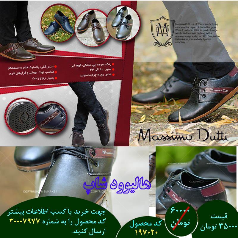 فروشگاه کفش مردانه مدل 410 (مشکی),فروش کفش مردانه مدل 410 (مشکی),فروش اینترنتی کفش مردانه مدل 410 (مشکی),فروش آنلاین کفش مردانه مدل 410 (مشکی),خرید کفش مردانه مدل 410 (مشکی),خرید اینترنتی کفش مردانه مدل 410 (مشکی),خرید پستی کفش مردانه مدل 410 (مشکی),خرید ارزان کفش مردانه مدل 410 (مشکی),خرید آنلاین کفش مردانه مدل 410 (مشکی),خرید نقدی کفش مردانه مدل 410 (مشکی),خرید و فروش کفش مردانه مدل 410 (مشکی),فروشگاه رسمی کفش مردانه مدل 410 (مشکی),فروشگاه اصلی کفش مردانه مدل 410 (مشکی)