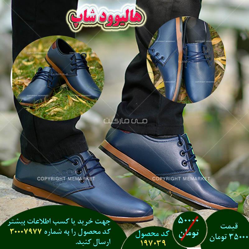 فروشگاه کفش مردانه مدل410 (سرمه ای),فروش کفش مردانه مدل410 (سرمه ای),فروش اینترنتی کفش مردانه مدل410 (سرمه ای),فروش آنلاین کفش مردانه مدل410 (سرمه ای),خرید کفش مردانه مدل410 (سرمه ای),خرید اینترنتی کفش مردانه مدل410 (سرمه ای),خرید پستی کفش مردانه مدل410 (سرمه ای),خرید ارزان کفش مردانه مدل410 (سرمه ای),خرید آنلاین کفش مردانه مدل410 (سرمه ای),خرید نقدی کفش مردانه مدل410 (سرمه ای),خرید و فروش کفش مردانه مدل410 (سرمه ای),فروشگاه رسمی کفش مردانه مدل410 (سرمه ای),فروشگاه اصلی کفش مردانه مدل410 (سرمه ای)