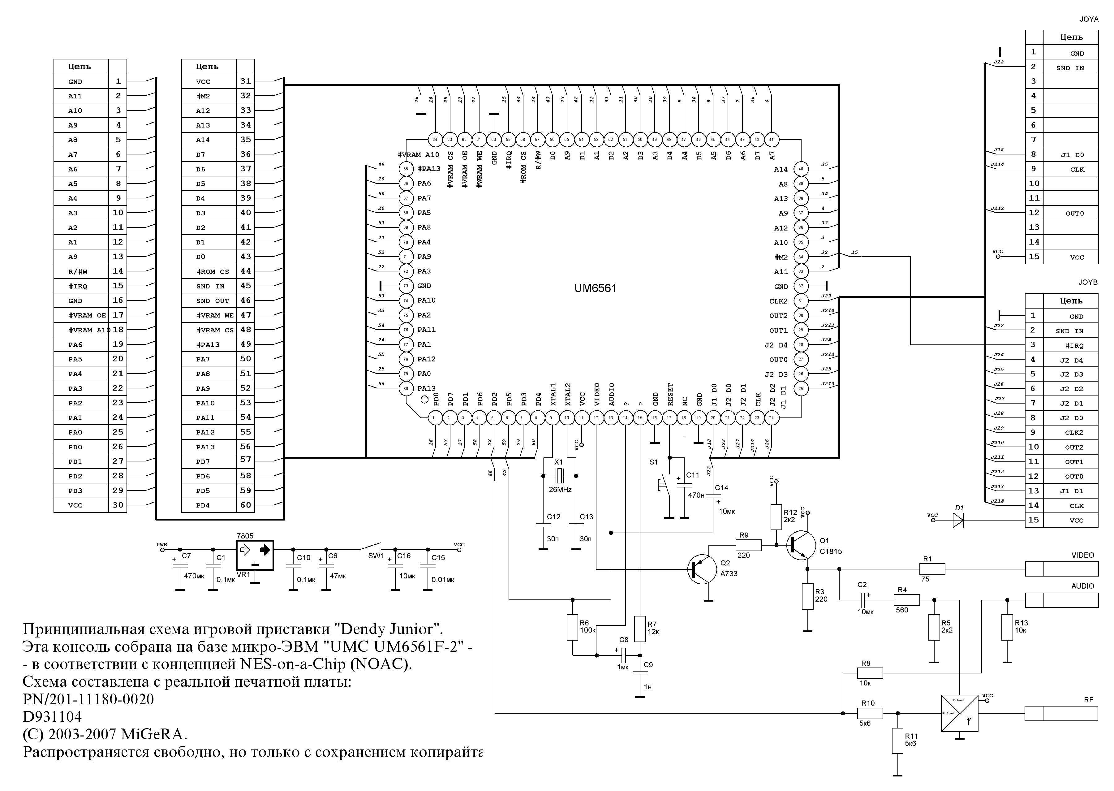 nesdev.com • View topic - Schematic for UM6561? on nes table, nes dev, nes dimensions, nes controller wire, nes controller wiring, nes motherboard diagram, nes model, nes power supply, nes prototype, nes parts list, nes led, nes snes, nes map,