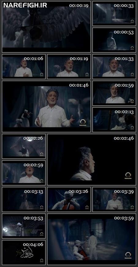 دانلود موزیک ویدیو پرستش از داریوش با کیفیت HD1080P و لینک مستقیم