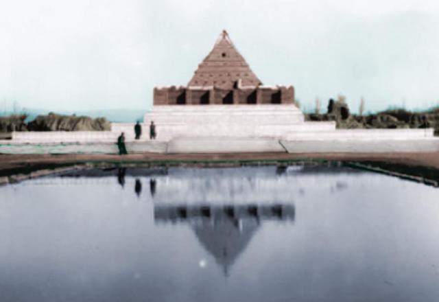 آرامگاه قدیم فردوسی