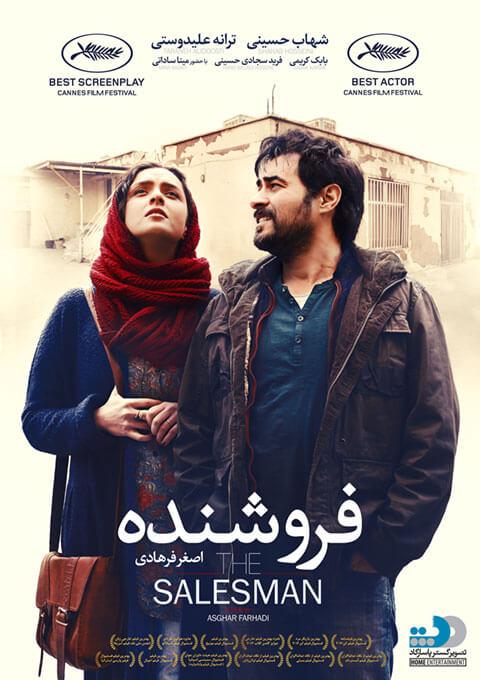 دانلود فیلم سینمایی جدید فروشنده به کارگردانی اصغر فرهای با کیفیت عالی 1080