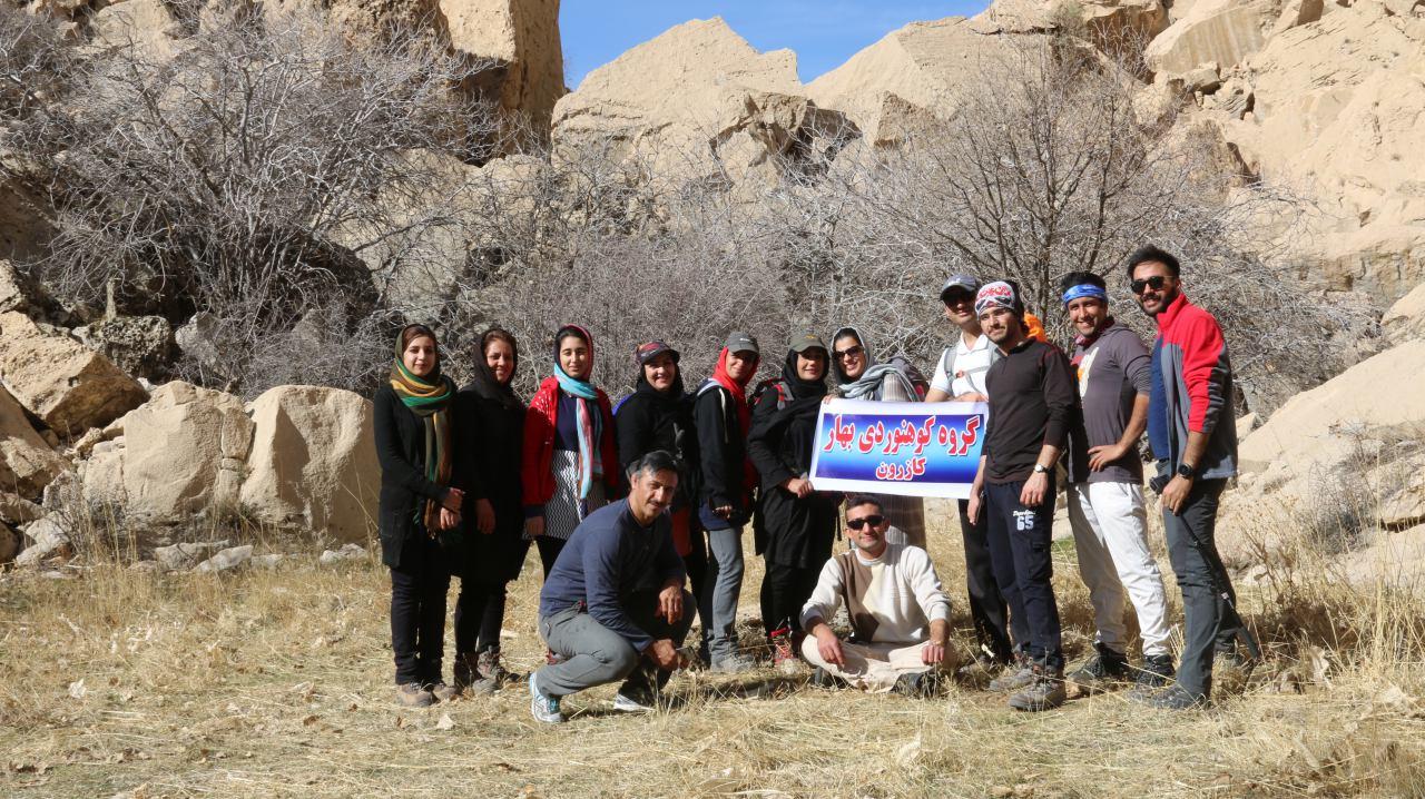 صعود نیم روزه به ارتفاعات دوان
