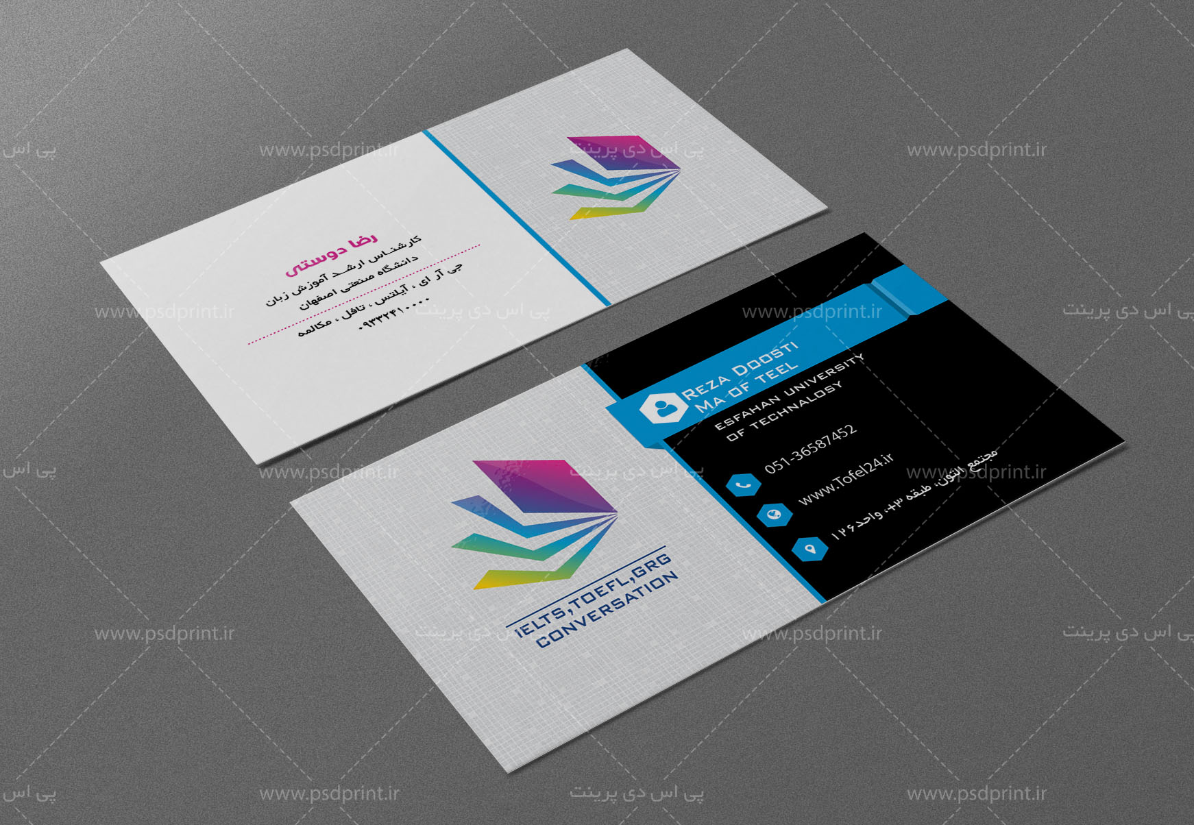 کارت ویزیت آموزش زبان انگلیسی