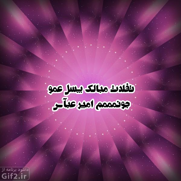 N1483901041416.png (600×600)