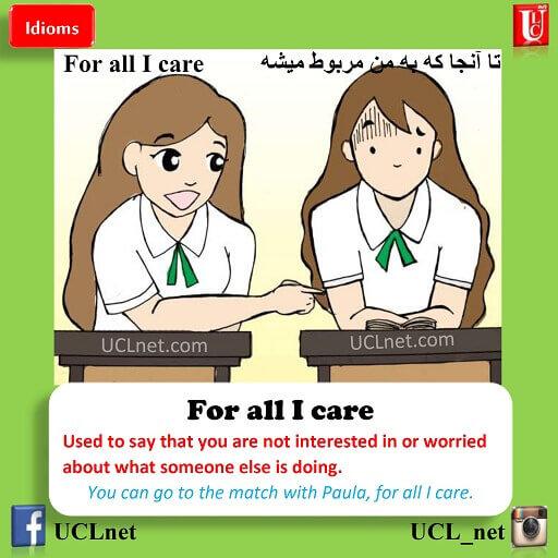 تا آنجا که به من مربوط میشه – English Idioms – آموزش اصطلاحات زبان انگلیسی - For all I care
