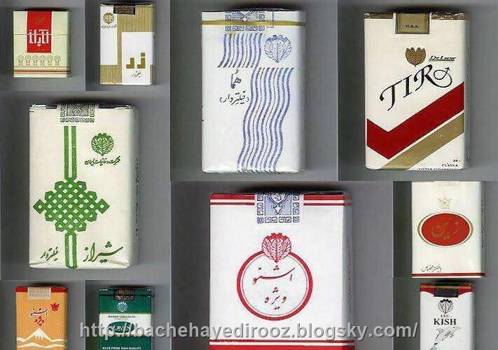 سیگار قدیمی - تنباکو و توتون قدیمی