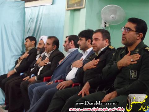 مراسم بزرگداشت رحلت آیت الله هاشمی رفسنجانی در نورآبادممسنی