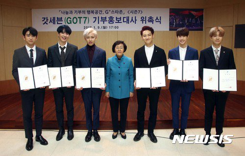 GOT7 become new ambassador for Gangnam G+Starzne charity