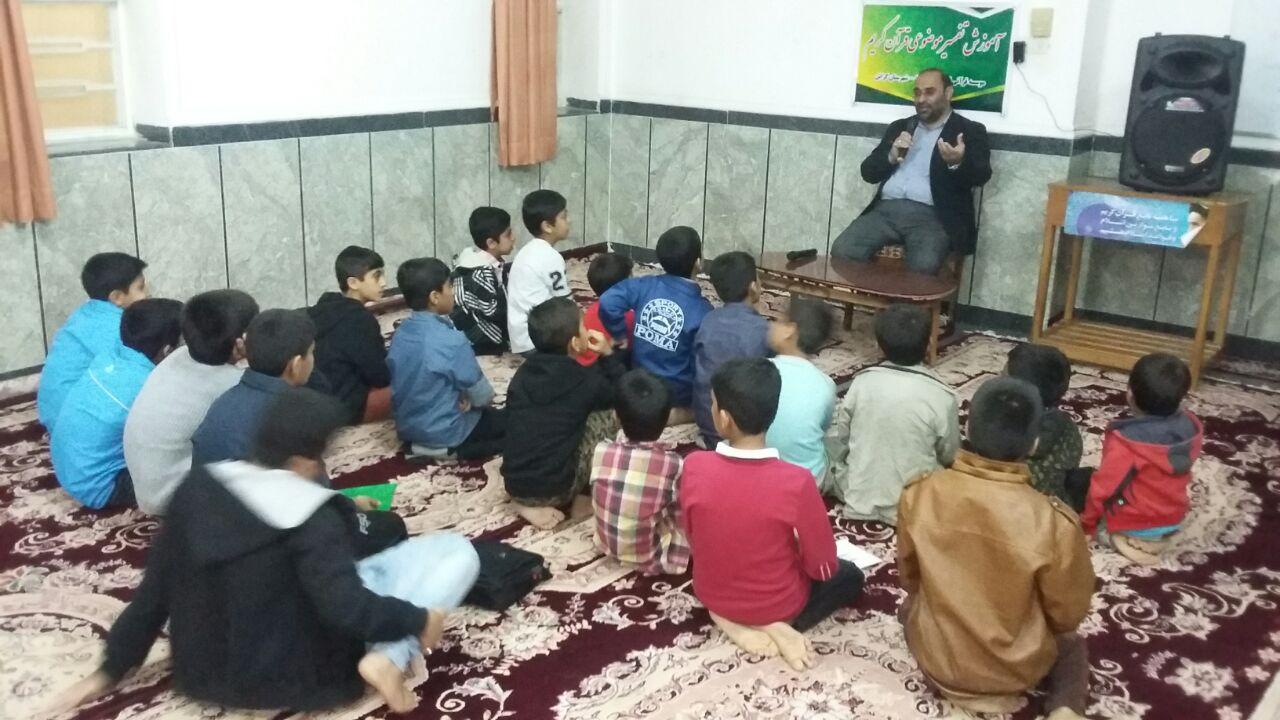 کلاس آموزش  مکبری و تعقیبات خوانی توسط استاد حسین شیری