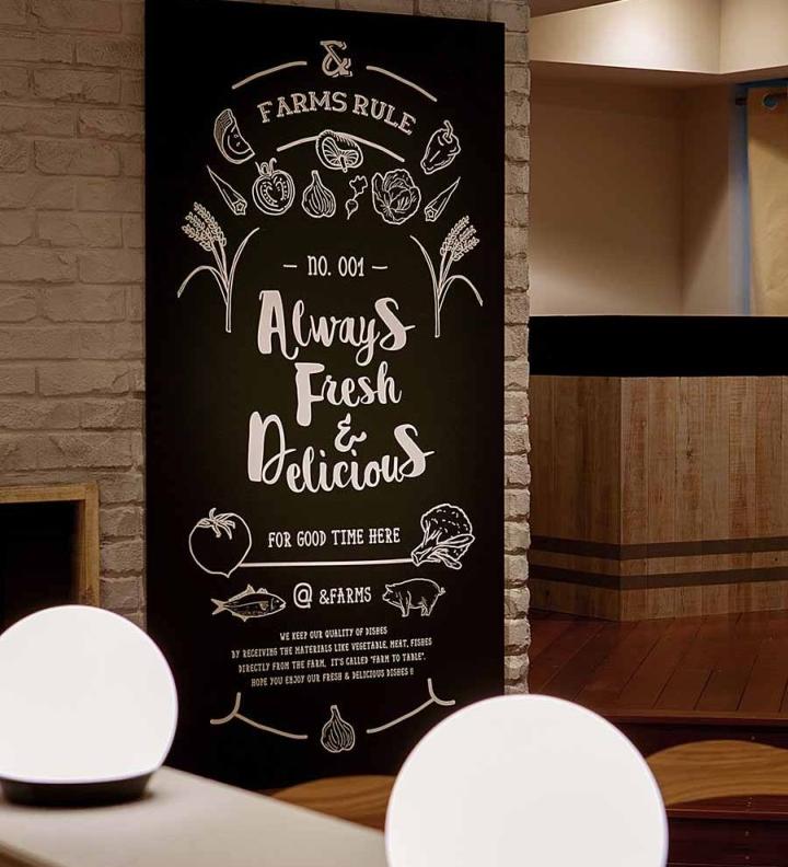 طراحی رستوران3