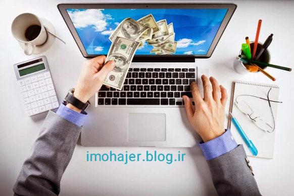 پروژه نایاب کسب درآمد اینترنتی به ده روش تضمینی بدون نیاز به تخصص براحتی میلیونر شوید