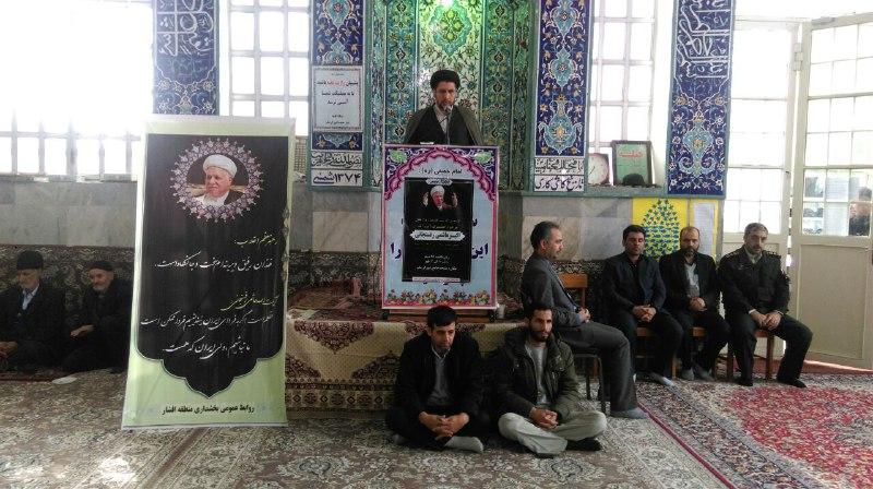 برگزاری مراسم هفتم ارتحال حضرت آیت الله هاشمی رفسنجانی در شهر گرماب