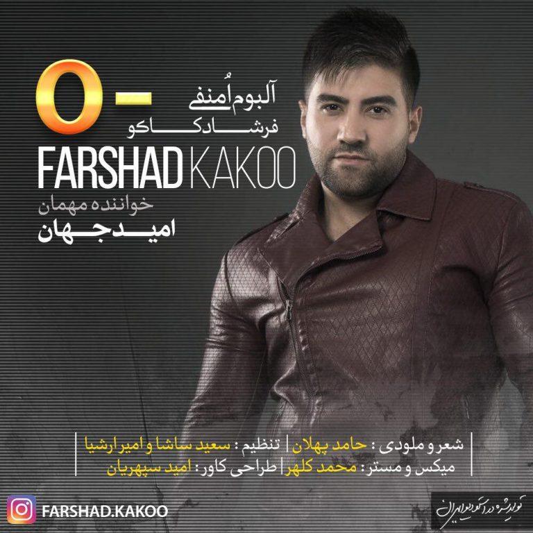 http://s9.picofile.com/file/8282550718/Farshad_KaKoo_O_Manfi_768x768.jpg