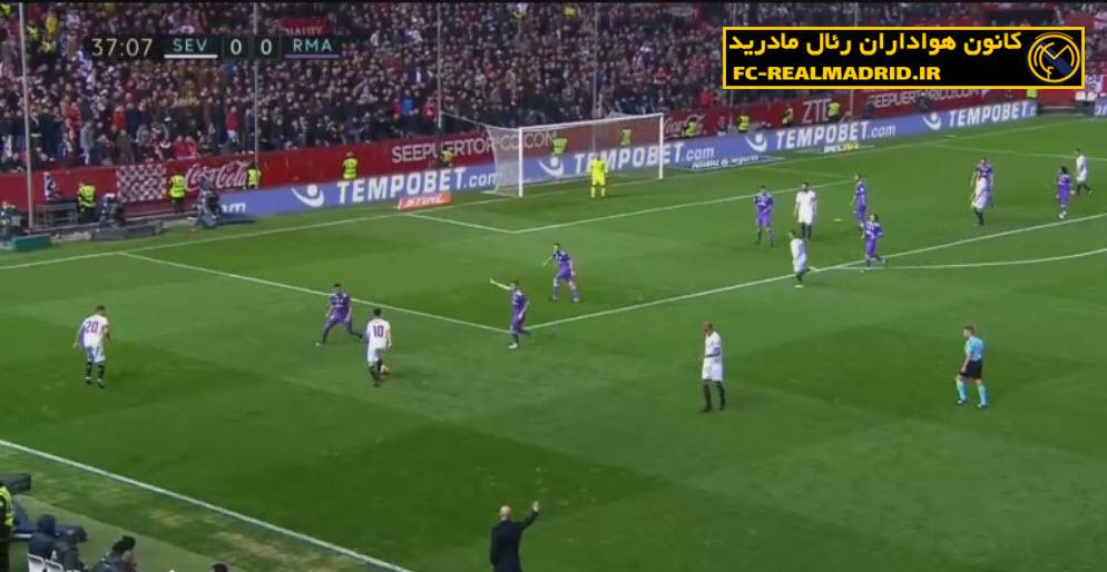 خلاصه بازی و گل های بازی سویا 2-1 رئالمادرید