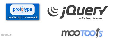 کتابخانه های جاوا اسکریپت javascript library