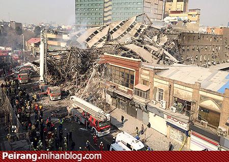 آتش سوزی و انهدام ساختمان پلاسکو