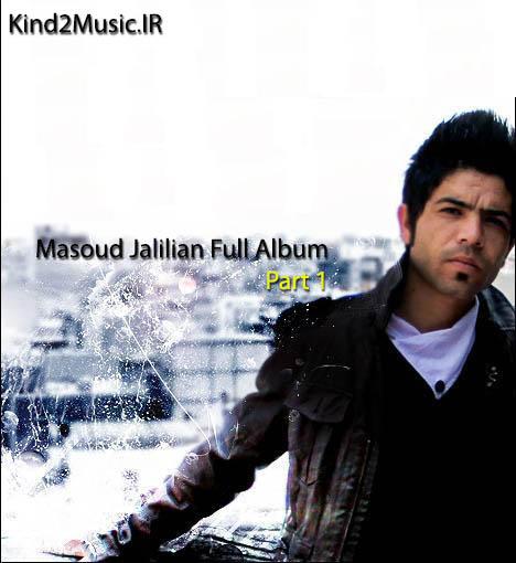 http://s9.picofile.com/file/8283067668/Masoud_Jalilian1.jpg