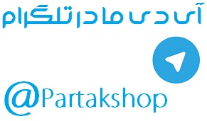 تلگرام سفارش اموزش زبان نصرت