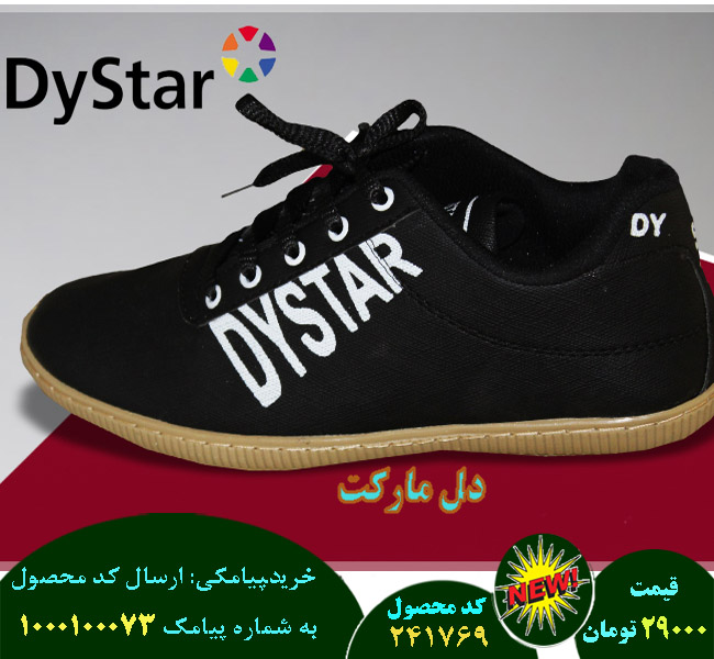 خرید کفش اسپرت مردانه DYSTAR اصل,خرید اینترنتی کفش اسپرت مردانه DYSTAR اصل,خرید پستی کفش اسپرت مردانه DYSTAR اصل,فروش کفش اسپرت مردانه DYSTAR اصل, فروش کفش اسپرت مردانه DYSTAR, خرید مدل جدید کفش اسپرت مردانه DYSTAR, خرید کفش اسپرت مردانه DYSTAR, خرید اینترنتی کفش اسپرت مردانه DYSTAR, قیمت کفش اسپرت مردانه DYSTAR, مدل کفش اسپرت مردانه DYSTAR, فروشگاه کفش اسپرت مردانه DYSTAR, تخفیف کفش اسپرت مردانه DYSTAR