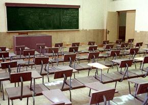 تعطیلی مدارس شنبه 9 بهمن 95 | فردا کدام مدارس تعطیل است؟