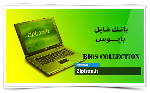 دانلود فایل بایوس لپ تاپ Acer TravelMate 4000