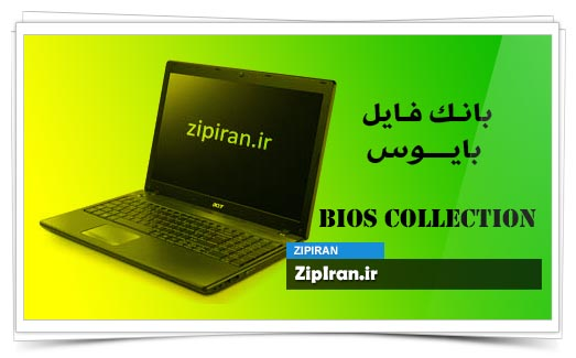 دانلود فایل بایوس لپ تاپ Acer TravelMate 5744