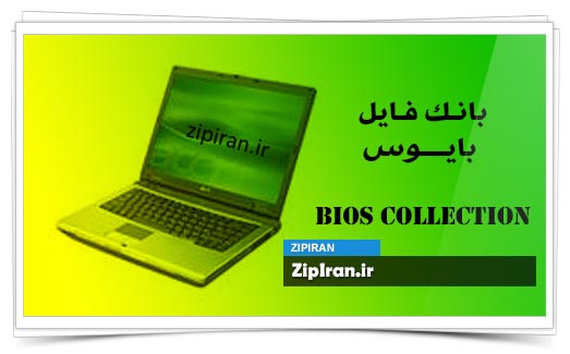 دانلود فایل بایوس لپ تاپ Acer TravelMate 3214