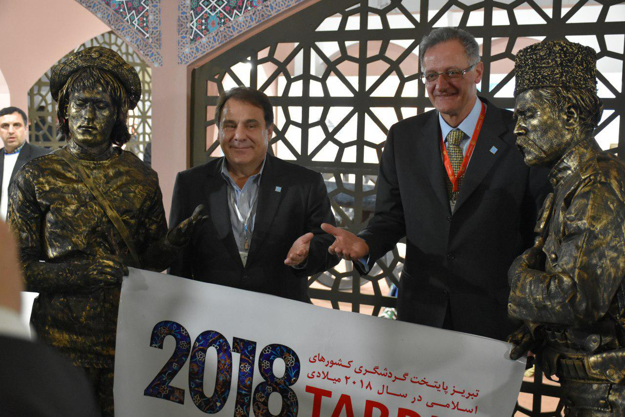 نمایشگاه گردشگری ایران