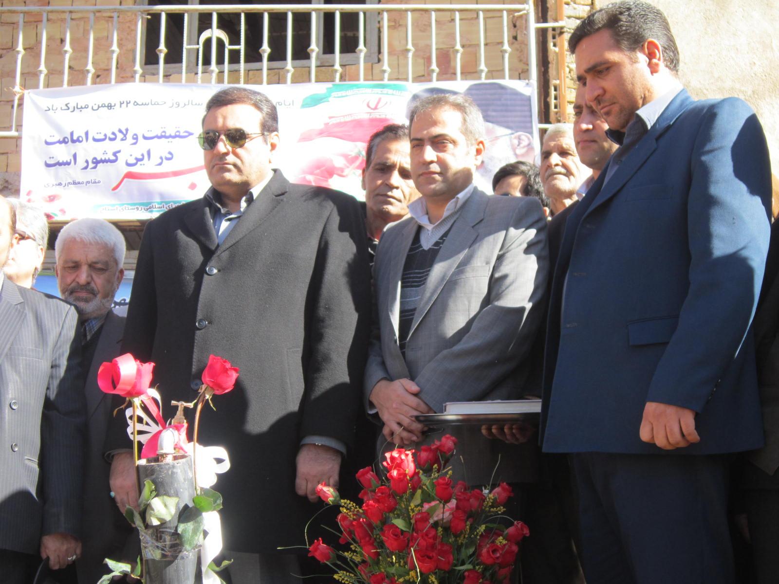 افتتاح آبرسانی به روستای استاج