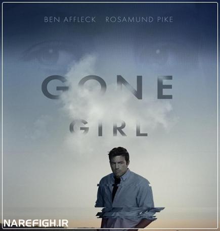 دانلود فیلم سینمایی Gone Girl 2014 با لینک مستقیم و کیفیت بالا