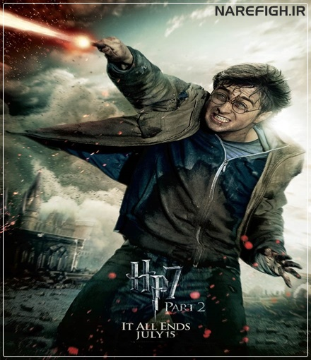 دانلود فیلم سینمایی Harry Potter and the Deathly Hallows: Part 2 2011