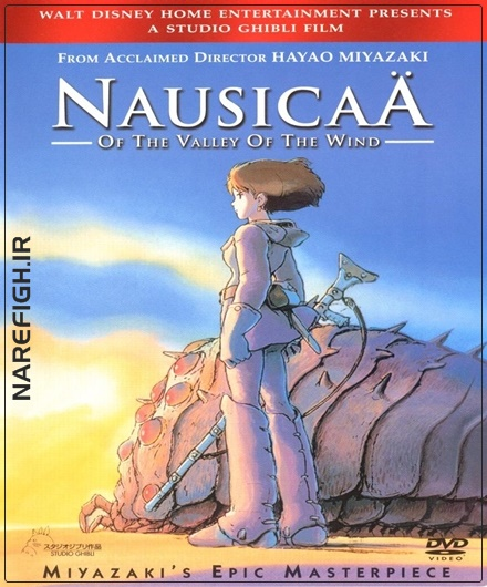 دانلود انیمیشن Nausicaä of the Valley of the Wind 1984 با لینک مستقیم