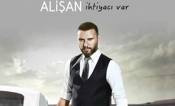 آهنگهای ترکی آذری 2017