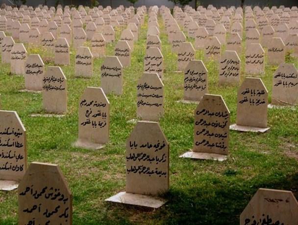 به مناسبت سالروز بمب باران هیروشیمای کردستان،