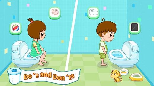 دستشویی کودک