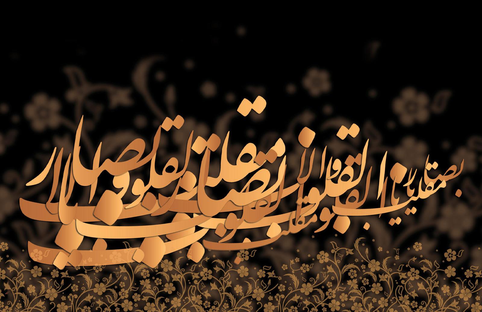 بخشی از تبریکات عید طرفداران به جناب دکتر مجید اخشابی