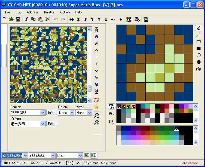 Net Or Tile Layer Pro Image