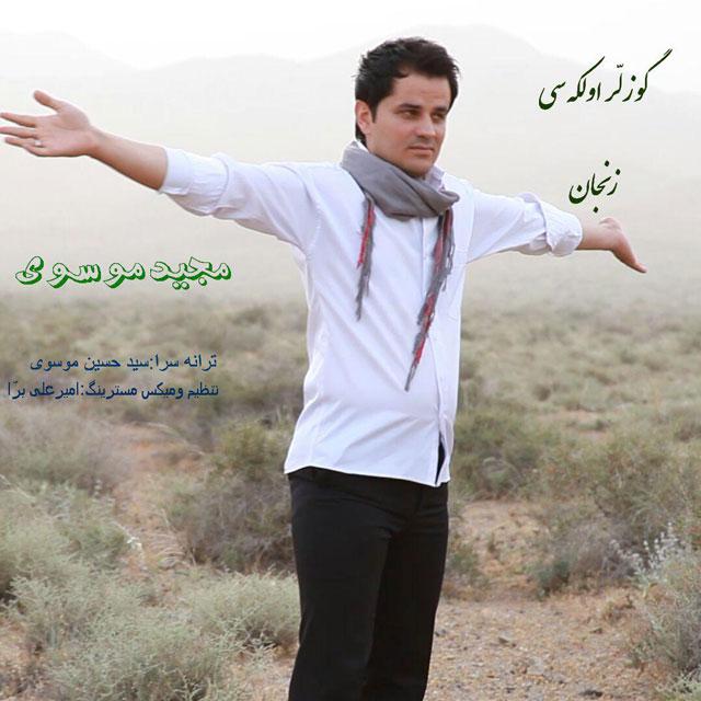 http://s9.picofile.com/file/8289781950/34Majid_Mousavi_Zanjan.jpg