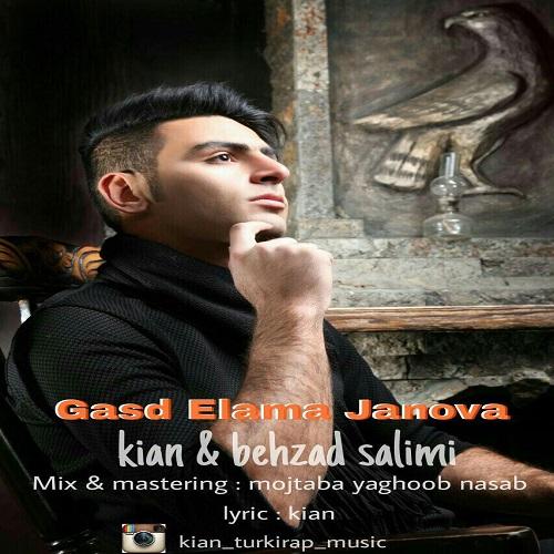 http://s9.picofile.com/file/8289786200/28Kian_Behzad_Salimi.jpg