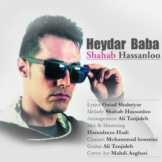 http://s9.picofile.com/file/8289794200/18Shahab_Hassanloo_Heydar_Baba.jpg